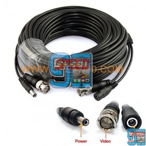 Picture of CCTV Cable 100 FT