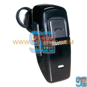 Picture of Bluetooth H200 Headset
