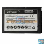 Picture of HTC Desire Z Battery