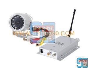 Picture of Wireless Camera Kit