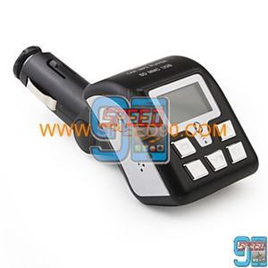 Picture of FM Transmitter (with USB)