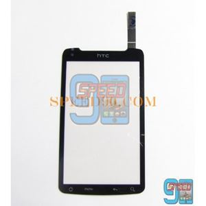 Picture of HTC A7272 LCD