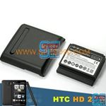 Picture of HTC HD2 T8585 Extended Battery