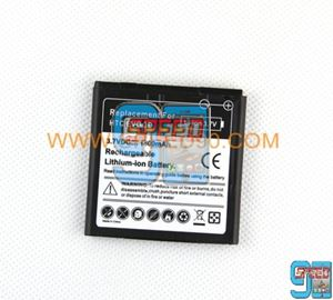 Picture of HTC EVO 3D Battery