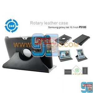 Picture of Galaxy Tab P5100 Rotating Case