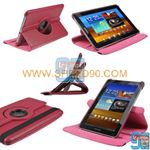 Picture of Galaxy Tab 7 Rotating Case