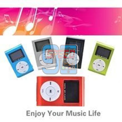 Picture of MP3 8GB + FM Player