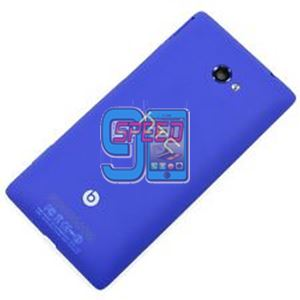 Picture of htc 8x housing - blue