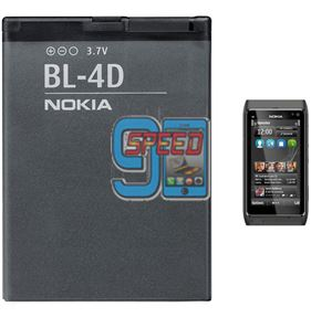 Picture of Nokia N8 Battery
