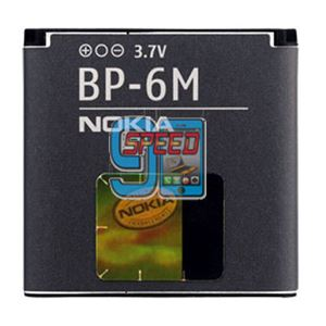 Picture of Nokia N73 Battery BP-6M