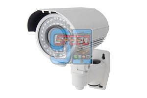 Picture of CCTV-IPC-H3120-PoE
