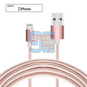 Picture of iPhone 5 USB Cable 1m - Rubber